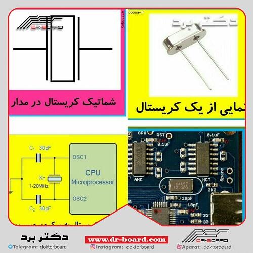 کریستال در الکترونیک چیست و چه کاربردی دارد