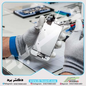 repair-mobile-dr-board