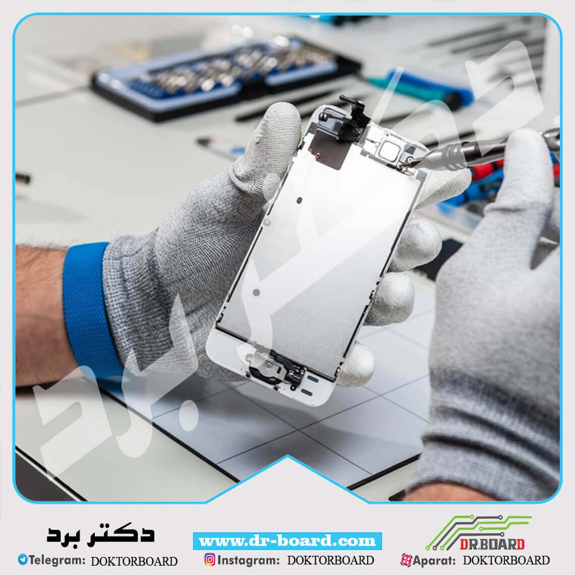 repair-mobile-dr-board